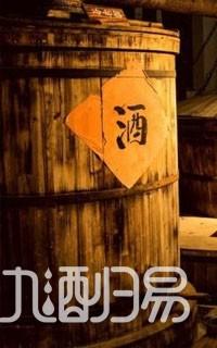 大型系列专题片《中国酒文化》之酒祖三沟