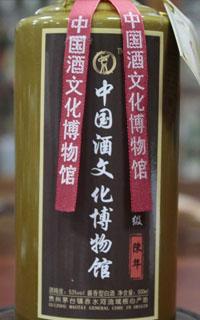 大型系列专题片《中国酒文化》之醉美客家